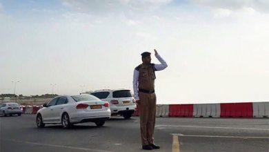 Photo of الشرطة تصدر إعلانًا بمنع وقوف المركبات على جانبي أحد الطرق