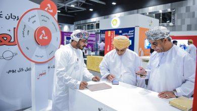 Photo of لتعزيز الثقافة المالية للطلبة : بنك مسقط يشارك في مهرجان عُمان للعلوم