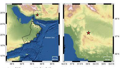 Photo of رصد زلزال جديد يبعد عن مسندم 209 كم