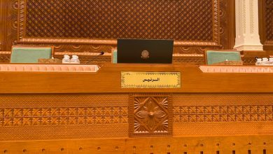 Photo of انتخاب رئيس مجلس الشورى