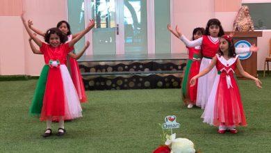 """Photo of الاحتفال بالعيد الوطني الـ 49 المجيد في """"التألق الخاصة"""""""