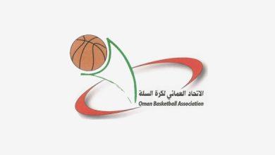Photo of اعتماد جدول مباريات دوري الشباب للسلة