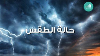 Photo of مع بداية تأثير الأخدود: أمطار رعدية وتساقط حبات البرد