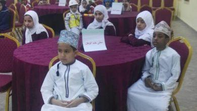 """Photo of """"غرس"""" ملتقى مدرسي يجسد قيم حب الوطن"""