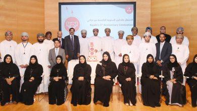 """Photo of """" نجاحي """" من بنك مسقط يكمل 5 سنوات من التميز في دعم المؤسسات الصغيرة والناشئة"""