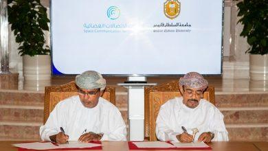Photo of اتفاقية جديدة لتعزيز  المنتج الوطني من قبل طلبة جامعة السلطان قابوس