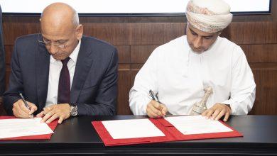 Photo of جامعة السلطان قابوس توقع رسالة تفاهم مع معهد قطري