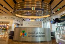 Photo of مطارات عمان مستعدة لأي حالات محتملة لكورونا