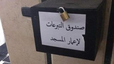 Photo of ماذا يقول القانون في سرقة صناديق التبرعات بالمساجد؟
