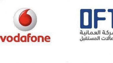 "Photo of ستدخل السوق قريبًا: ""فودافون عمان"" توقع اتفاقية جديدة"
