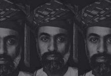 Photo of جلسة تأبينية للسلطان قابوس بن سعيد في مجلس الدولة