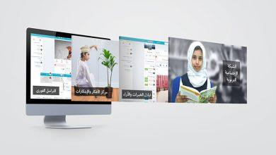 Photo of البوابة التعليمية تفوز بجائزة عربية