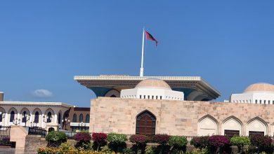 Photo of تُستقبَل فيه التعازي: قصر العلم سكنه جد جلالة السلطان