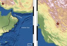 Photo of زلزال يبعد عن خصب 500 كم