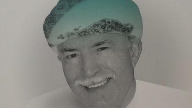 Photo of رجل أعمال عُماني في ذمة الله