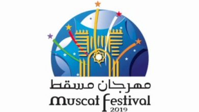 Photo of إلغاء مهرجان مسقط 2020