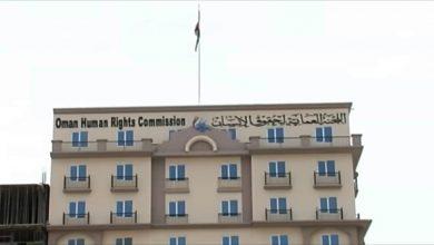"Photo of ""حقوق الإنسان"" تُناقش التسريح و""القوى العاملة"" تُشكّل لجنة لمتابعته"