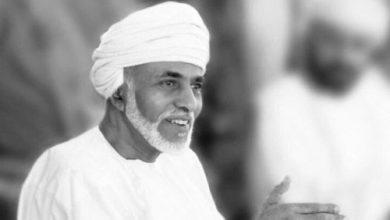 Photo of سعيد العمري يكتب: مشهد من الذاكرة مع السلطان قابوس بن سعيد