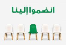 """Photo of الإعلان عن وظائف في """"مسقط لتوزيع الكهرباء"""""""