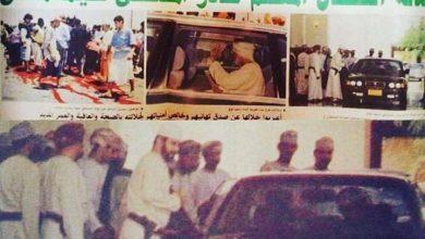 Photo of قبل 43 عامًا: افتتاح المستشفى الذي عالج فيه السلطان قابوس بعد الحادث المروري