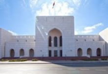 Photo of المتحف الوطني يوقع اتفاقيات دولية