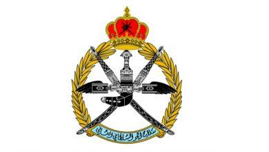 Photo of فرص عمل في سلاح الجو السلطاني