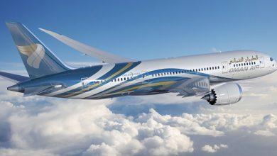 Photo of الطيران العماني يضيف خدمتين جديدتين للشحن